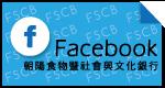 https://www.facebook.com/cyfscb/?ref=bookmarks
